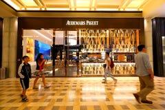 Сингапур: Audemars Piguet Стоковая Фотография