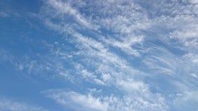 Сине-небо Стоковые Фотографии RF