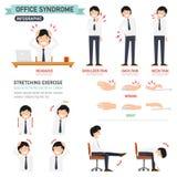 Синдром офиса infographic бесплатная иллюстрация