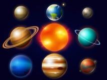 система планет солнечная луна и солнце, ртуть и земля, повреждают и Венера, Юпитер или Сатурн и Плутон астролога бесплатная иллюстрация