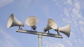 Система предупреждения громкоговорителя акции видеоматериалы