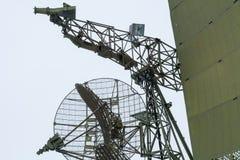 Системы зенитной ракеты радиолокатора Стоковые Изображения RF