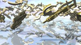 Сияющие ведущие знаки денег падая вниз перевод 3d бесплатная иллюстрация