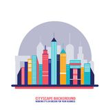 Силуэты здания города предпосылки городского пейзажа Бесплатная Иллюстрация