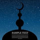 Силуэт мечети небо звёздное 10 eps Стоковое Изображение