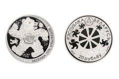 Сказание серебряной монеты Беларуси медведя стоковое фото