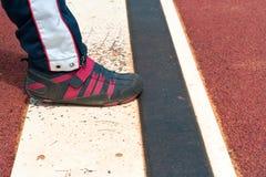 скачка расстояния Стоковое Изображение RF