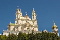 Скит Pochaiv святейшего Dormition - Украин. стоковые фотографии rf