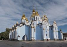 Скит St Michael в Киев, Украин стоковое изображение