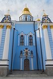 Скит St Michael в Киев, Украин стоковая фотография