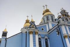 Скит St Michael в Киев, Украин стоковые фотографии rf