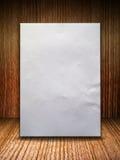 скомканная бумажная древесина стены Стоковые Фото