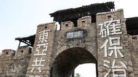 Скотины Китая подпирают основание стрельбы фильма и телевидения горы анти- японское Стоковое Фото