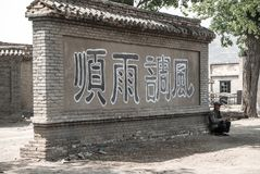 Скотины Китая подпирают основание стрельбы фильма и телевидения горы анти- японское Стоковые Изображения RF