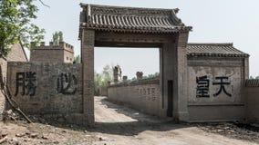 Скотины Китая подпирают основание стрельбы фильма и телевидения горы анти- японское Стоковая Фотография RF