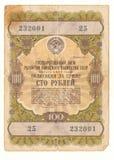 Скрепление в количестве 100 рублевок, развертке Стоковая Фотография