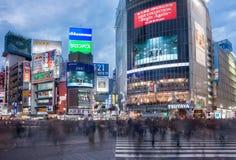 Скрещивание Shibuya Стоковые Изображения