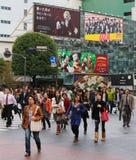 Скрещивание Shibuya Стоковое Изображение RF