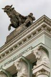 Скульптура быка на крыше мясной промышленности павильона на выставке экономических достижений в Москве стоковые изображения rf