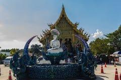 Скульптура диких животных Himavanta на виске Wat Rong Suea 10, Chiang Rai, Таиланде Стоковые Изображения