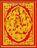 Скульптура дракона Стоковые Изображения RF