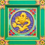Скульптура дракона Стоковые Изображения
