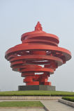 скульптура площади наземного ориентира Стоковое Изображение RF