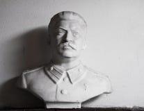 скульптура stalin портрета s Стоковые Фото