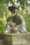 Скульптура в парке Стоковые Фото