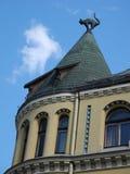 Скульптура кота на крыше Риги Стоковое Изображение