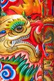 Скульптура дракона в китайском павильоне Стоковое фото RF