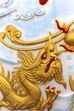 Китайский золотистый дракон Стоковая Фотография