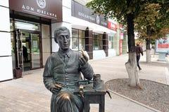 Скульптура ювелира на предпосылке ювелирного магазина в Пензе Стоковые Фото