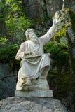 Скульптура парка Стоковое Изображение