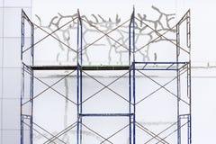 Складчатость для repiar бетонная стена стоковые изображения