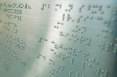 слепой braille Стоковые Фото
