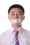 слипчивым лента загерметизированная ртом Стоковые Фото