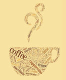 слова кофейной чашки иллюстрация вектора