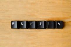 Слово России Стоковая Фотография RF