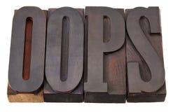 слово oops возгласа Стоковая Фотография RF