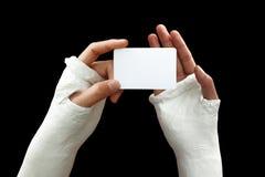 сломанная рукоятка 05 Стоковое Фото