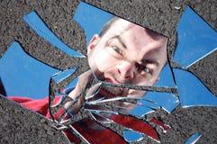 сломанный гнев Стоковые Фото