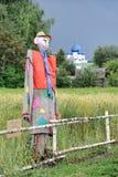 Смешное & добросердечное русское чучело сада Стоковое Фото