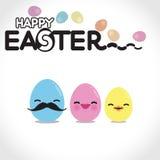 Смешные пасхальные яйца Стоковое Фото