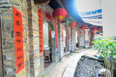 Снабжение жилищем традиционного китайския Tulou Hakka в провинции Фуцзяня Китая Стоковые Изображения