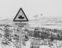 Снега зимы, знак на том основании Стоковая Фотография RF