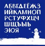 Снег шрифта, русский алфавит, прописные буквы, вектор Стоковые Изображения RF