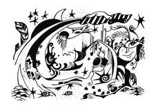 Сновидение лета абстракция иллюстрация штока