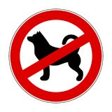 Собака запрета - вектор запаса иллюстрация вектора