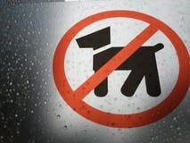 Собака знака запрета Стоковая Фотография